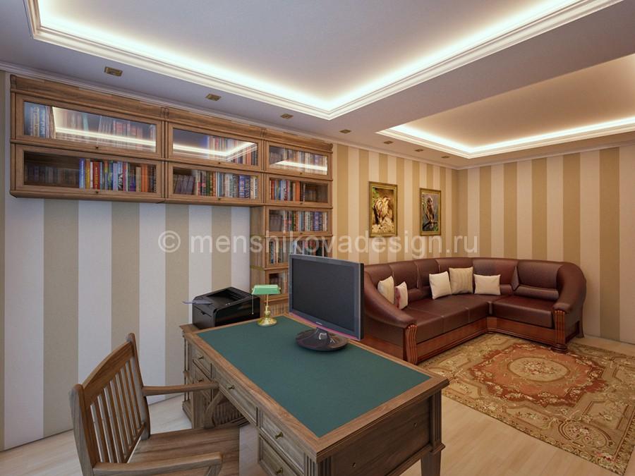 Проект дизайн квартиры москва