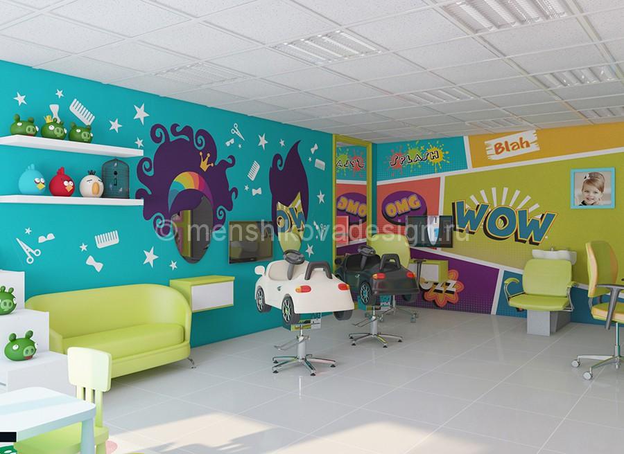 Дизайн детской парикмахерской