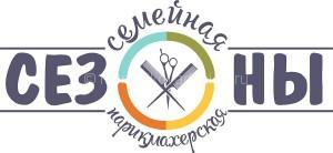 logo_sezony