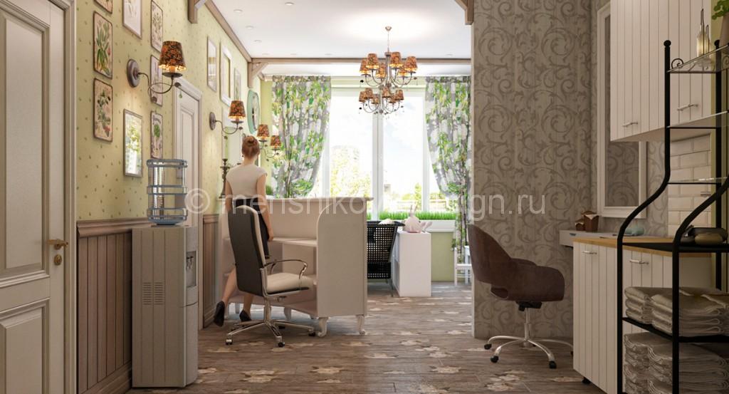 parikmakherskiy_zal_sezony